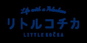 リトルコチカ公式サイト-Littlekočka official website